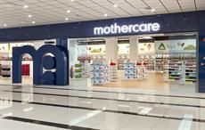 Pic: Mothercare
