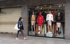 Pic: B.Zhou / Shutterstock.com
