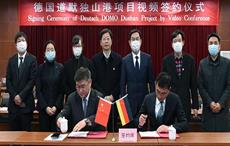 Domo Chemicals to open nylon plant in Zhejiang, China