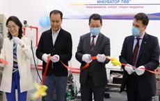 2 new training centres to boost Mongolia's light industry
