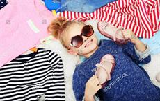 Children's apparel brand Kinderkind partners with Digidrub
