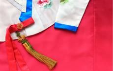 ROK university releases book on Korean embroidery