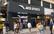 Anta Sports reports H1 FY20 revenue of RMB15 bn