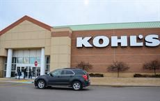 Kohl's announces launch of new private label FLX