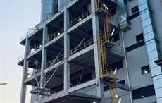 Invista completes polymer capacity expansion in China