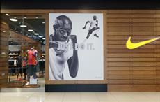 Nike's Q2 FY21 revenue grows 9% to $11.2 bn