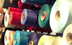 Itochu & Aquafil to expand circular nylon production