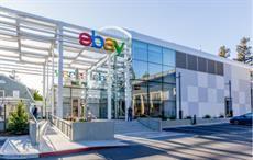 Several global retailers exploring eBay Korea acquisition