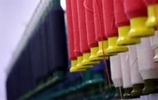 Indian company Sutlej Textiles' green fibre project starts production