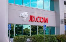 Chinese e-com giant JD.com enters Middle-East market