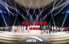 Pic: Anta