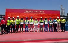 US firm Invista celebrates safety milestone at ADN project in China
