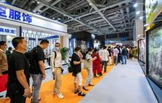 CHIC Shanghai trade event moved to October 9-11