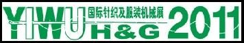 YIWU H&G  gets mighty support by industry players