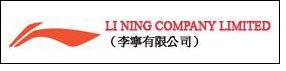 Order value growth flat in Q2 trade fair - Li Ning