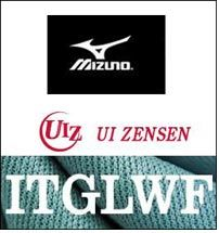 First global framework agreement signed by Mizuno