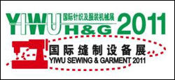 YIWU H&G - Gathering of 150 exhibitors & thousands of buyers