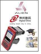 RFID partnership for Chinese market