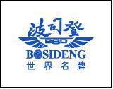 Chinese apparel retailer Bosideng plans UK foray