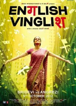 Sridevi clutches Hidesign bags in 'English Vinglish' film