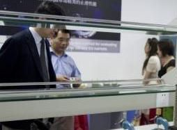 SATRA opens footwear testing laboratory in China