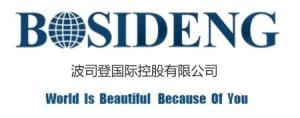 China's Bosideng in overseas expansion mode