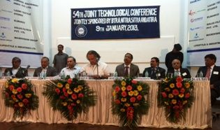 ATIRA hosts 54th Joint Technological Conference