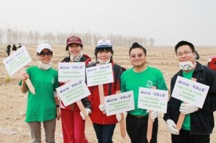 Swedish consumer goods firm fights desertification in China