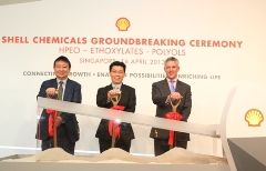 Shell to boost chemicals footprint in Singapore