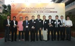 PolyU bags top prizes at Geneva's Invention Expo