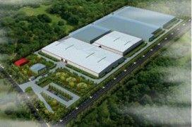 Weihai plant