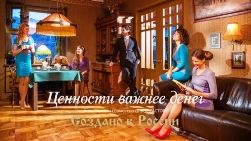 Former Russian spy Anna Chapman unveils S/S 14 line