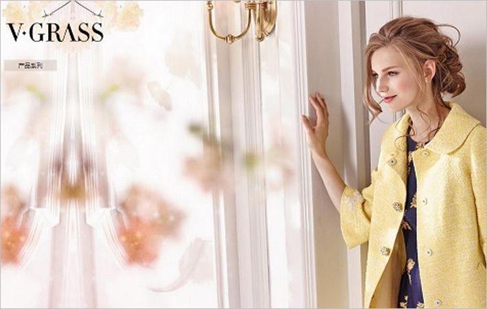 High-end women's fashion brand VGrass chooses YuniquePLM
