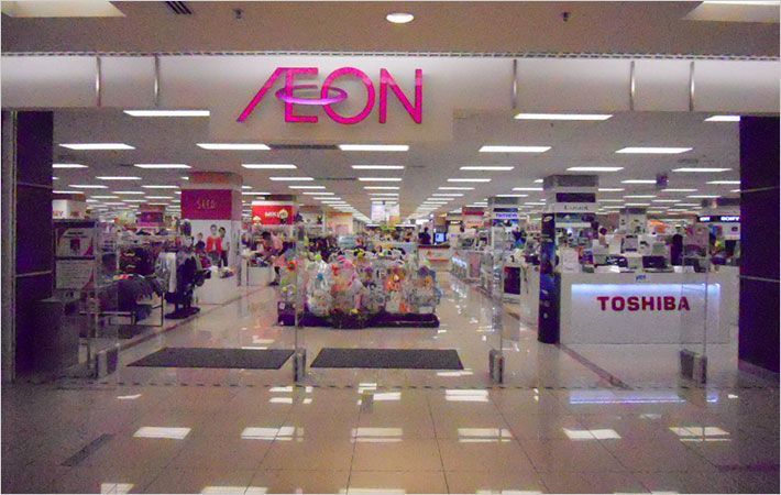 Japan's AEON Retail selects Checkpoint's RFID system