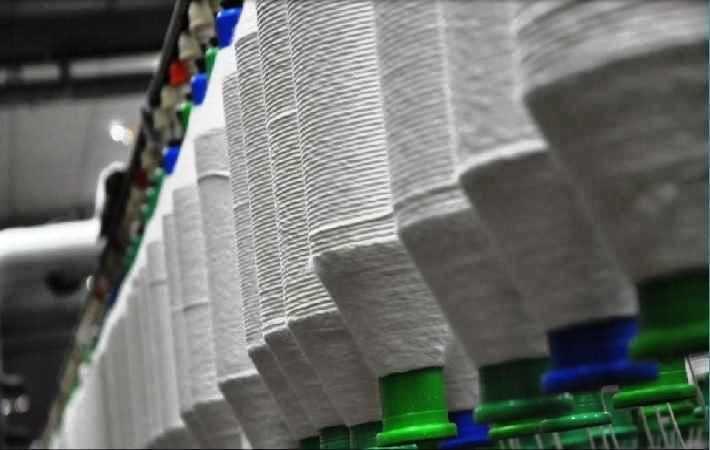 Technocraft to participate in Saigon textile expo