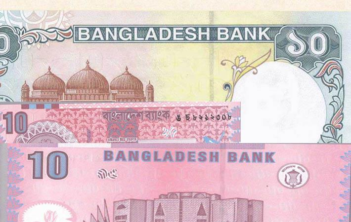 Courtesy: Bangladesh Bank