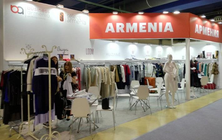 Courtesy: Business Armenia