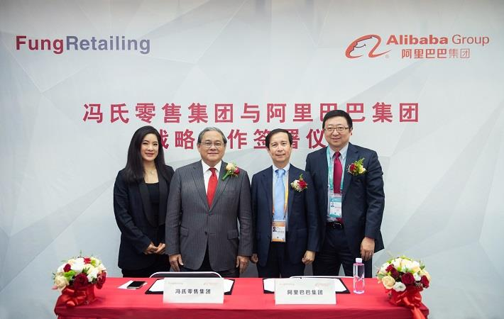 L-R: Sabrina Fung, Group MD of Fung Retailing Ltd; Dr. Victor Fung, Group chairman of Fung Group; Daniel Zhang, CEO of Alibaba Group; and Toby Xu, VP of Alibaba Group