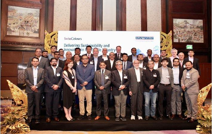 The Huntsman Textile Effects and Swiss Colours Bangladesh team with some senior leaders and key decision makers ; Pic: Huntsman
