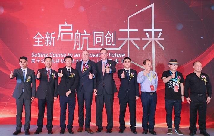 Inauguration of Advanced Textile Innovation Centre in China. Pic: The Lycra Company