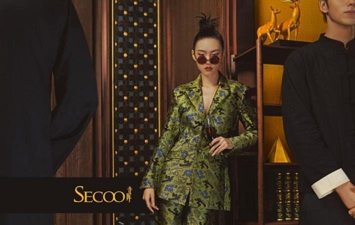 Pic: SECOO