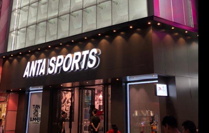 Pic: Anta Sports
