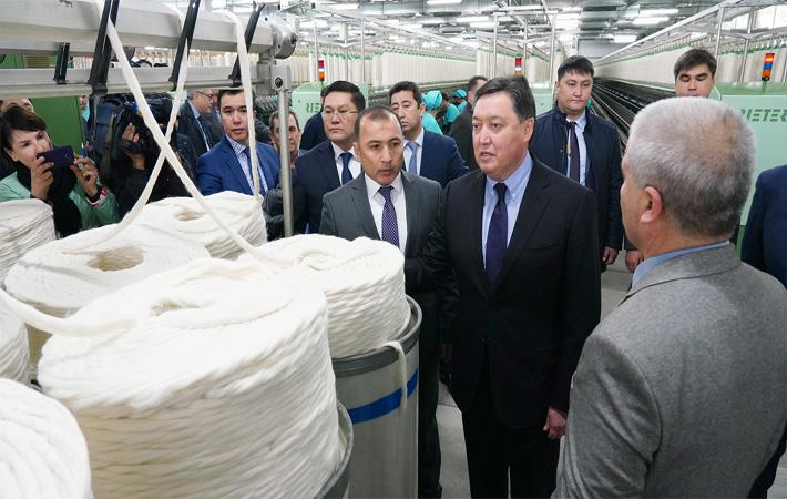 Pic: Prime Minister of the Republic of Kazakhstan