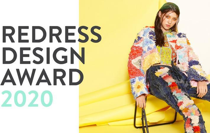 Pic: Redress Design Award