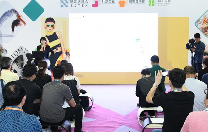 Pic: Zhejiang International Trade Fair