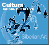 Buryat tapestry: interweaving time, place & traditions