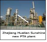 Zhejiang Hualian Sunshine new PTA plant