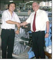 PT. Unggulrejo Wasono buys weaving machines from Sultex