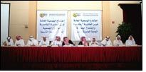 General Assembly reviews progress of work in Sipchem & affiliates