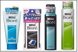 Kao Men's Bioré series to be renewed
